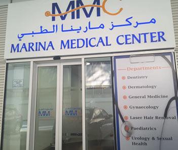 Marina Medical Center