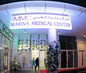 Marina Medical Clinic view